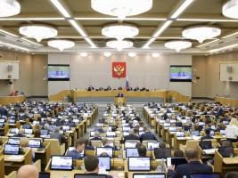 Налоговые льготы обсудили в ходе заседания  в Госдуме