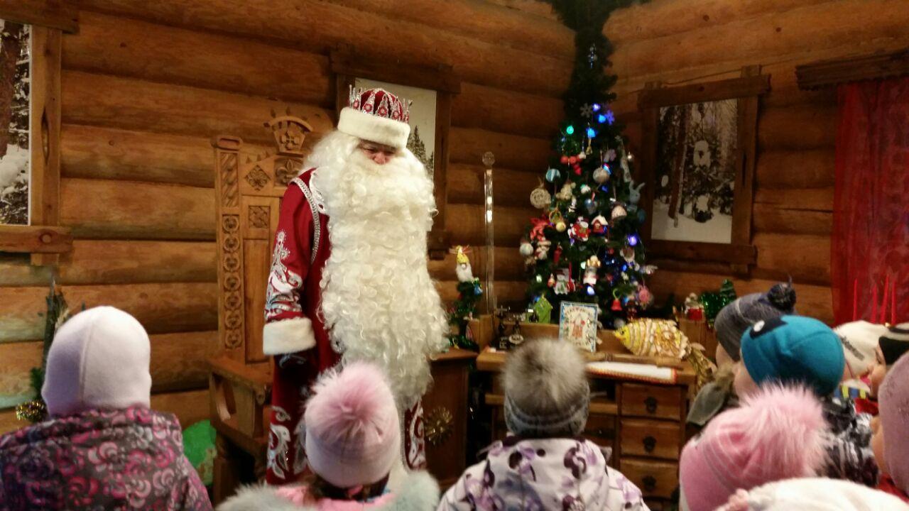 Дошкольники из Бирюлева Западного побывали в московской усадьбе Деда Мороза